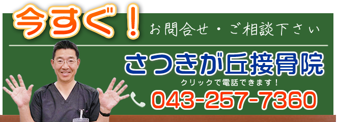 Call:043-257-7360